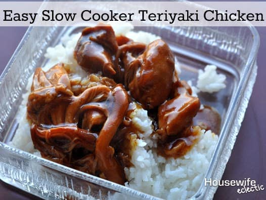 Housewife Eclectic: Easy Slow Cooker Teriyaki Chicken