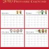 Free Harry Potter 2019 Printable Calendar